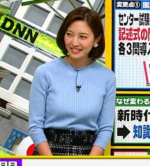 小澤陽子アナ ニットおっぱい!キャプ・エロ画像8