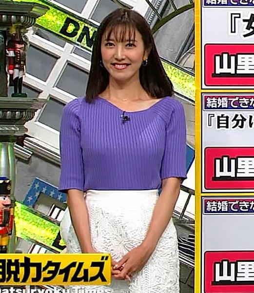小澤陽子アナ 安定のニットおっぱいキャプ・エロ画像7