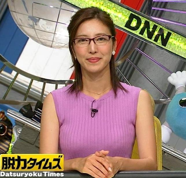 小澤陽子アナ このニット乳はエロ過ぎキャプ・エロ画像11