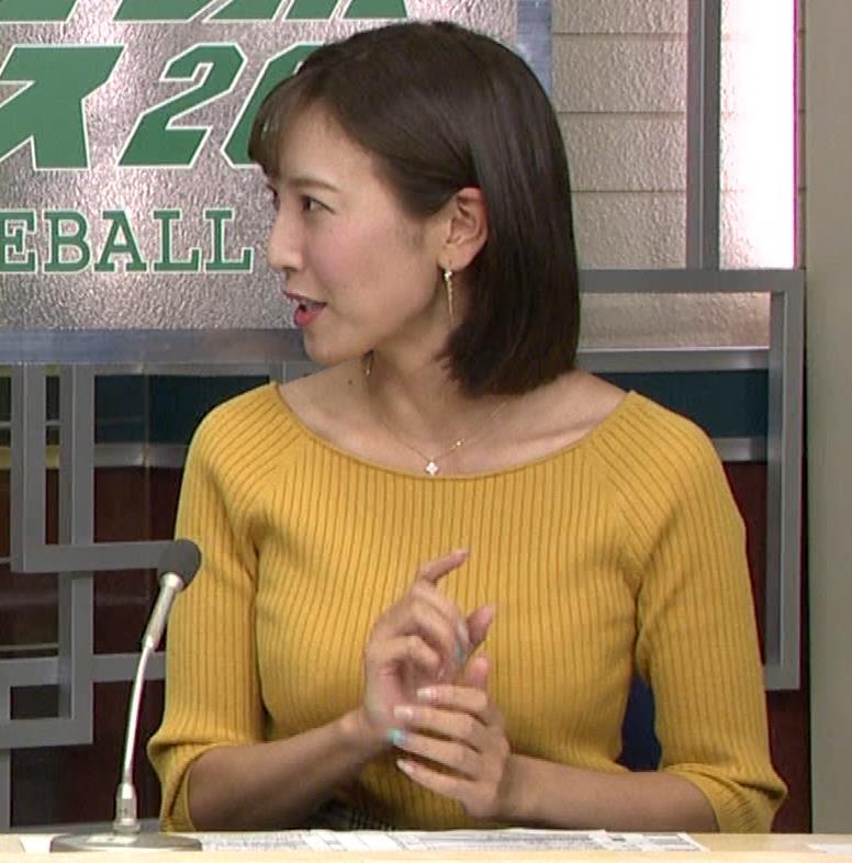 小澤陽子アナ ブラ紐チラキャプ・エロ画像4