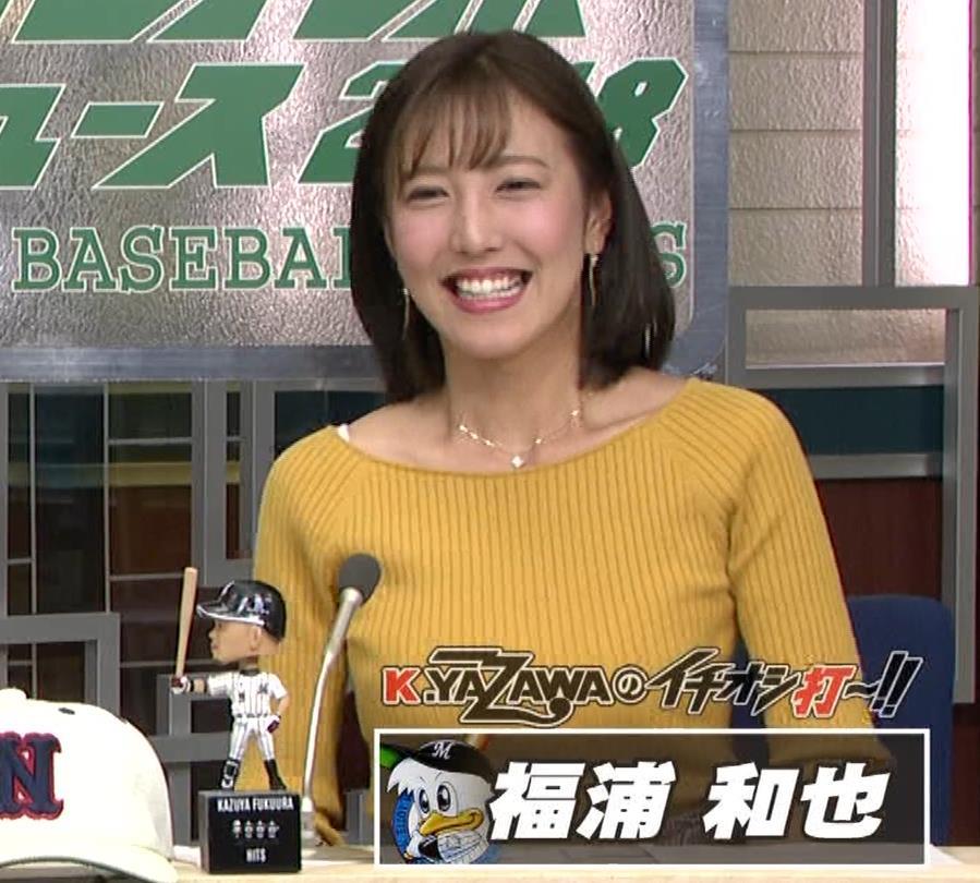 小澤陽子アナ ブラ紐チラキャプ・エロ画像8