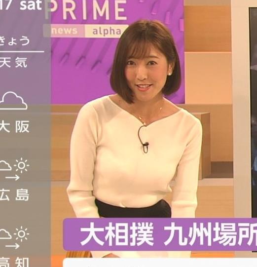 小澤陽子アナ おっぱいパツパツキャプ・エロ画像5