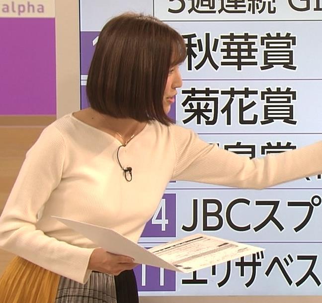 小澤陽子アナ おっぱいパツパツキャプ・エロ画像6