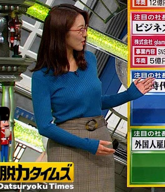 小澤陽子アナ ニットおっぱい【でかい横乳】キャプ・エロ画像4