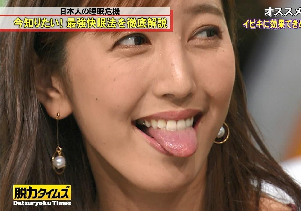小澤陽子アナ エロい舌出しキャプ・エロ画像11