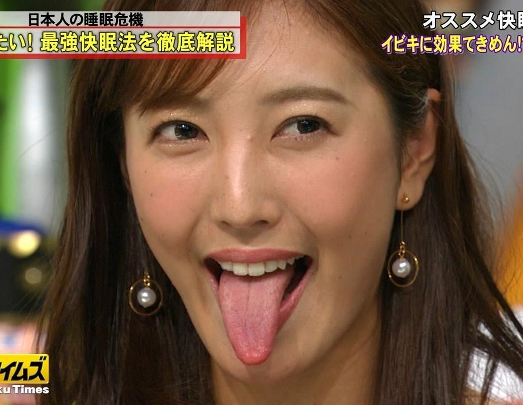 小澤陽子アナ エロい舌出しキャプ・エロ画像4