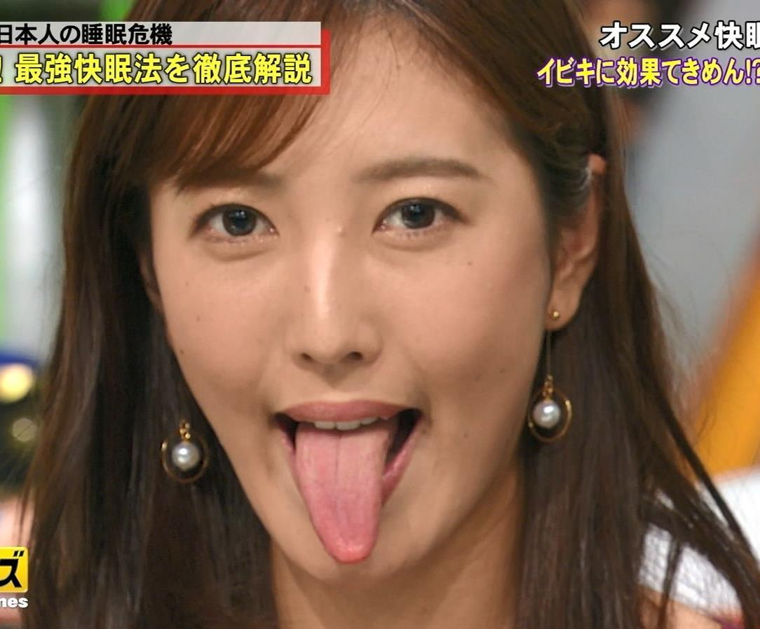 小澤陽子アナ エロい舌出しキャプ・エロ画像8