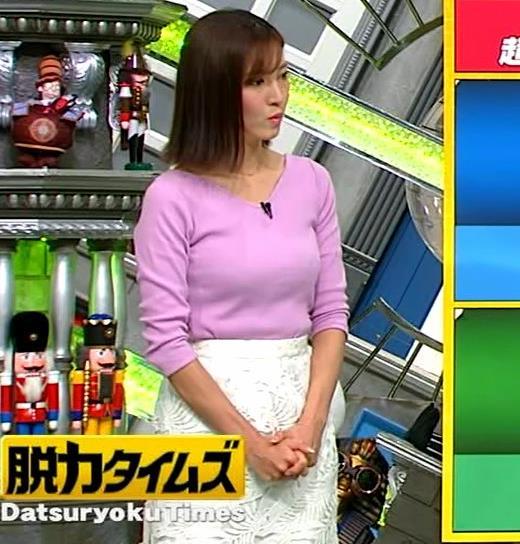 小澤陽子アナ 何時もエロいニットを着てくれる女子アナキャプ・エロ画像3
