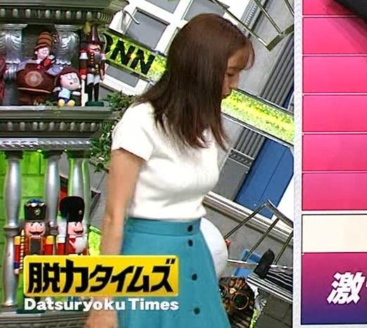 小澤陽子アナ デカい横乳画像たくさんキャプ・エロ画像3
