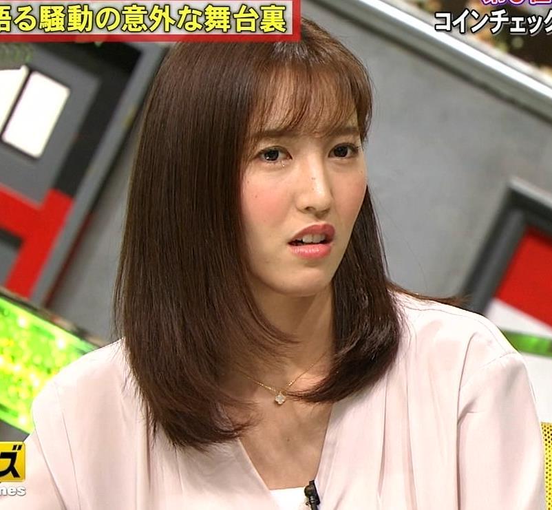 小澤陽子アナ クッキリ!シャツの巨乳横乳キャプ・エロ画像4