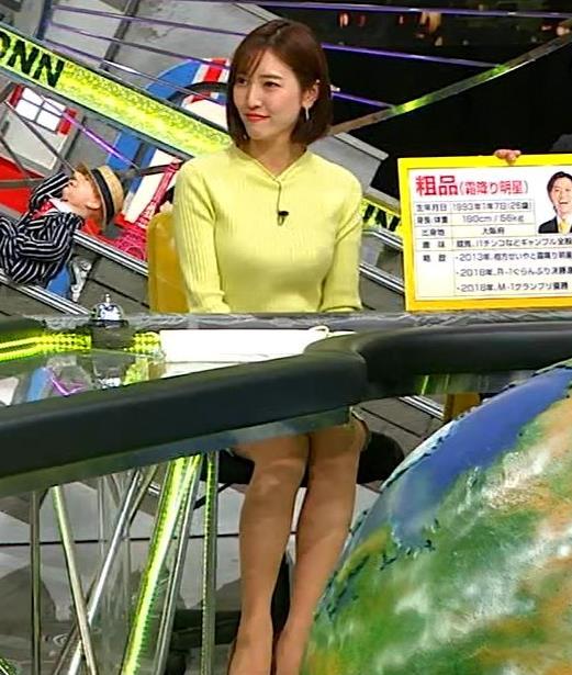 小澤陽子アナ 胸もいいけど脚もきれいキャプ・エロ画像2