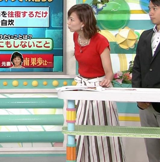 斎藤真美アナ タイトな服でエロいおっぱいキャプ・エロ画像13