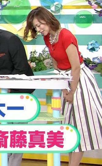 斎藤真美アナ タイトな服でエロいおっぱいキャプ・エロ画像4