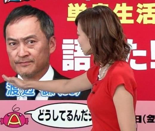 斎藤真美 タイトな服でエロいおっぱいキャプ画像(エロ・アイコラ画像)