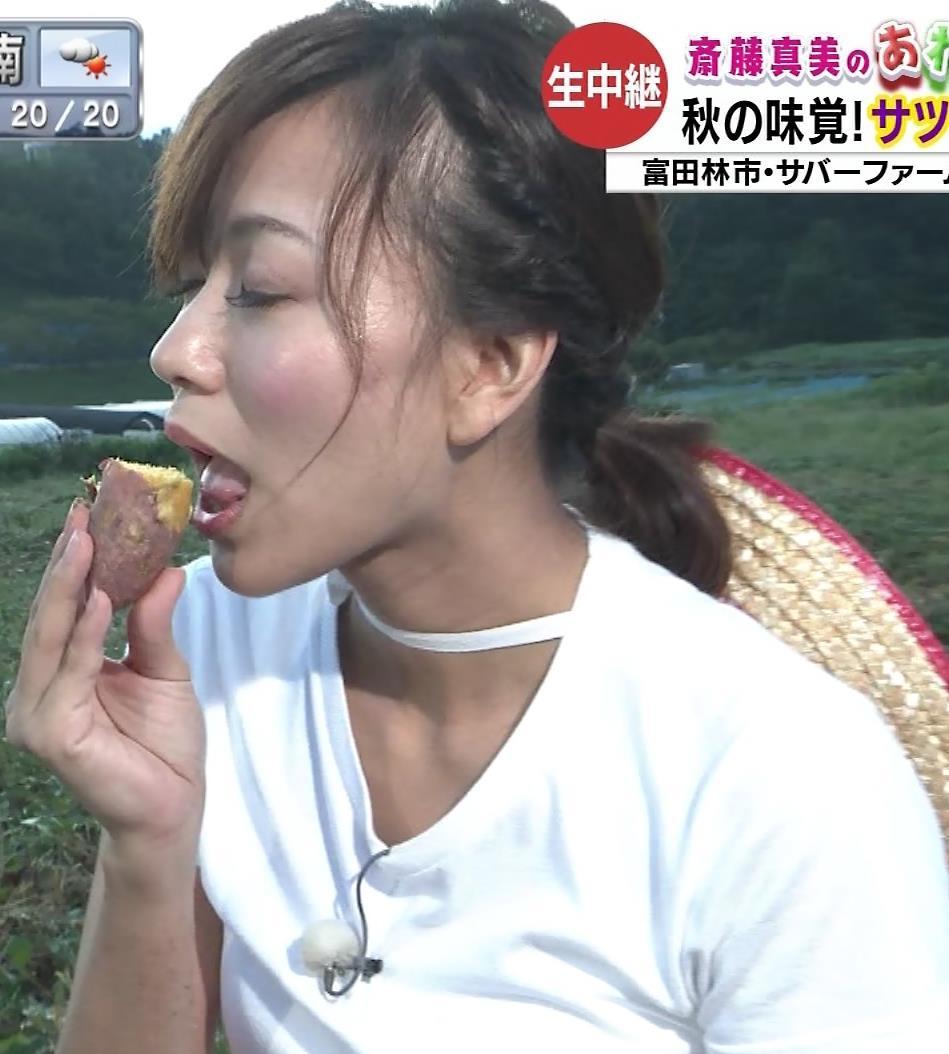 斎藤真美アナ 美人アナのTシャツおっぱいキャプ・エロ画像11