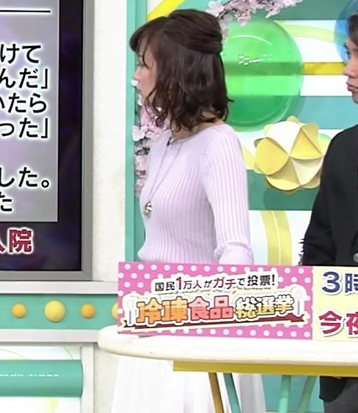 斎藤真美アナ ニット横乳がエロいキャプ・エロ画像7