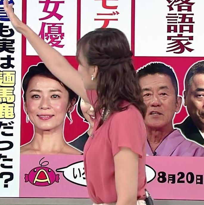 斎藤真美アナ タイトスカートお尻キャプ・エロ画像9