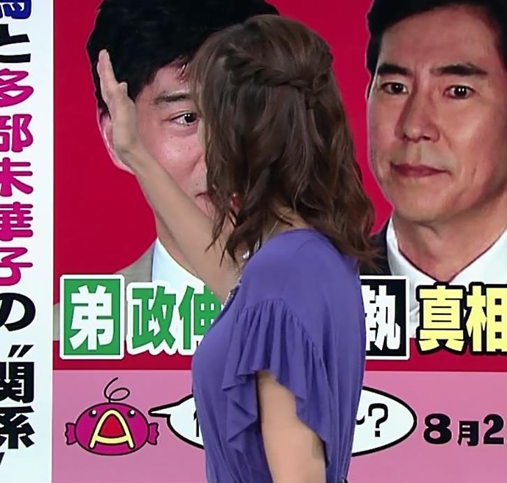 斎藤真美アナ ふんわり横乳キャプ・エロ画像3