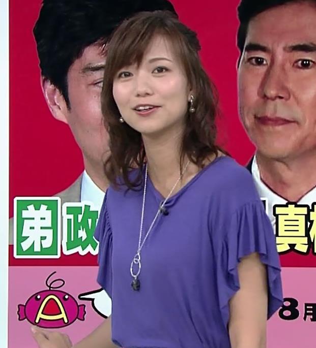 斎藤真美アナ ふんわり横乳キャプ・エロ画像4