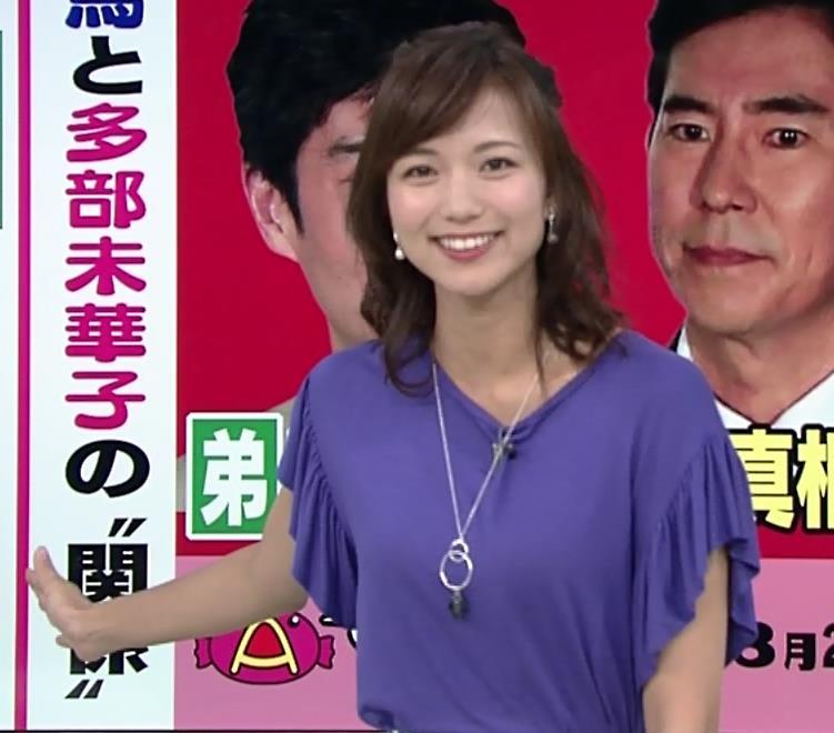 斎藤真美アナ ふんわり横乳キャプ・エロ画像5