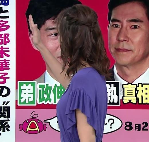 斎藤真美アナ ふんわり横乳キャプ画像(エロ・アイコラ画像)