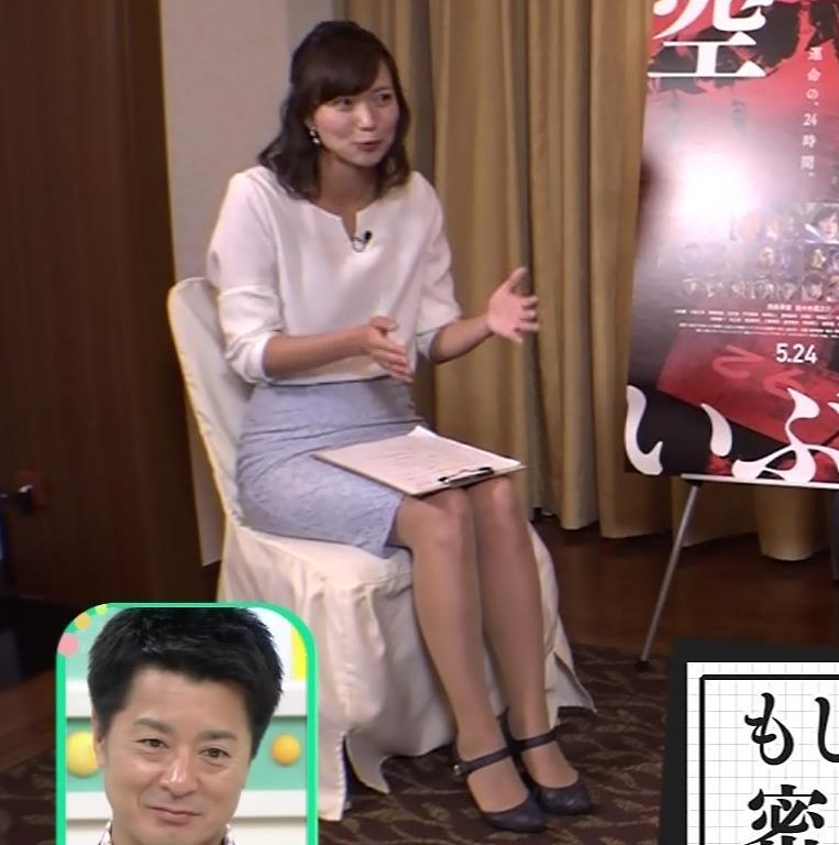 斎藤真美アナ タイトスカートで座っているのがエロいキャプ・エロ画像4