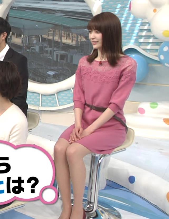 榊原美紅 ミニスカで座って美脚が露出しすぎキャプ・エロ画像10