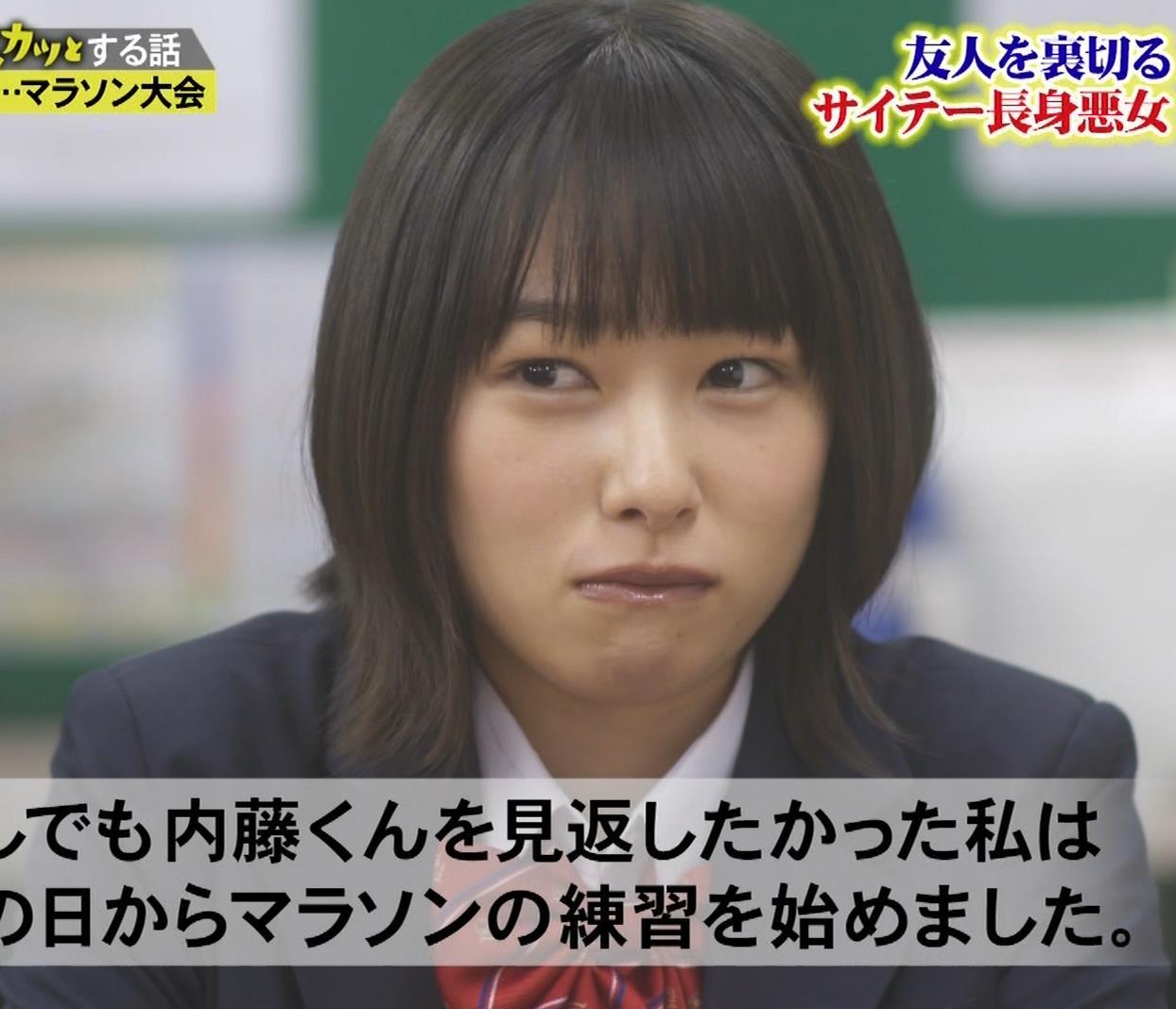 桜井日奈子 (女子高生役)体操服で脚露出キャプ・エロ画像5