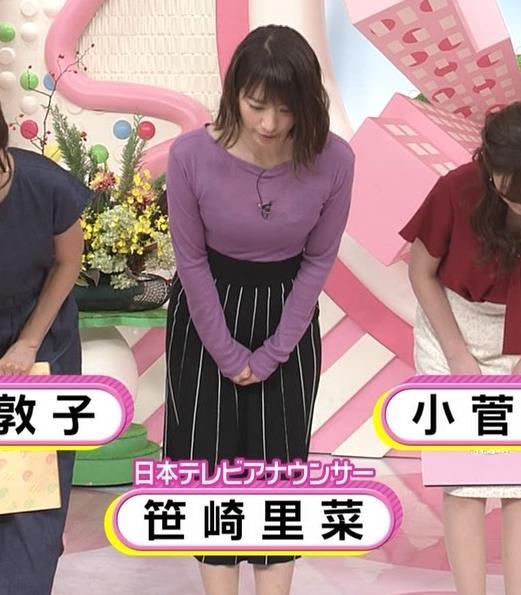 アナ キャミ透けおっぱいキャプ・エロ画像4