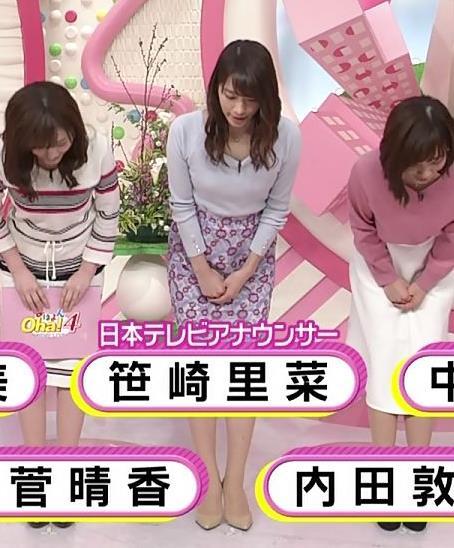 笹崎里奈アナ ニット乳+美脚キャプ・エロ画像8