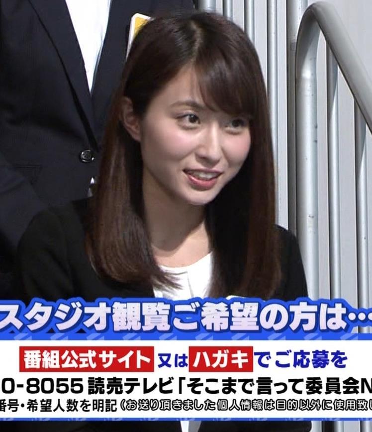 佐藤佳奈アナ 読売テレビ新人アナがかわいいキャプ・エロ画像