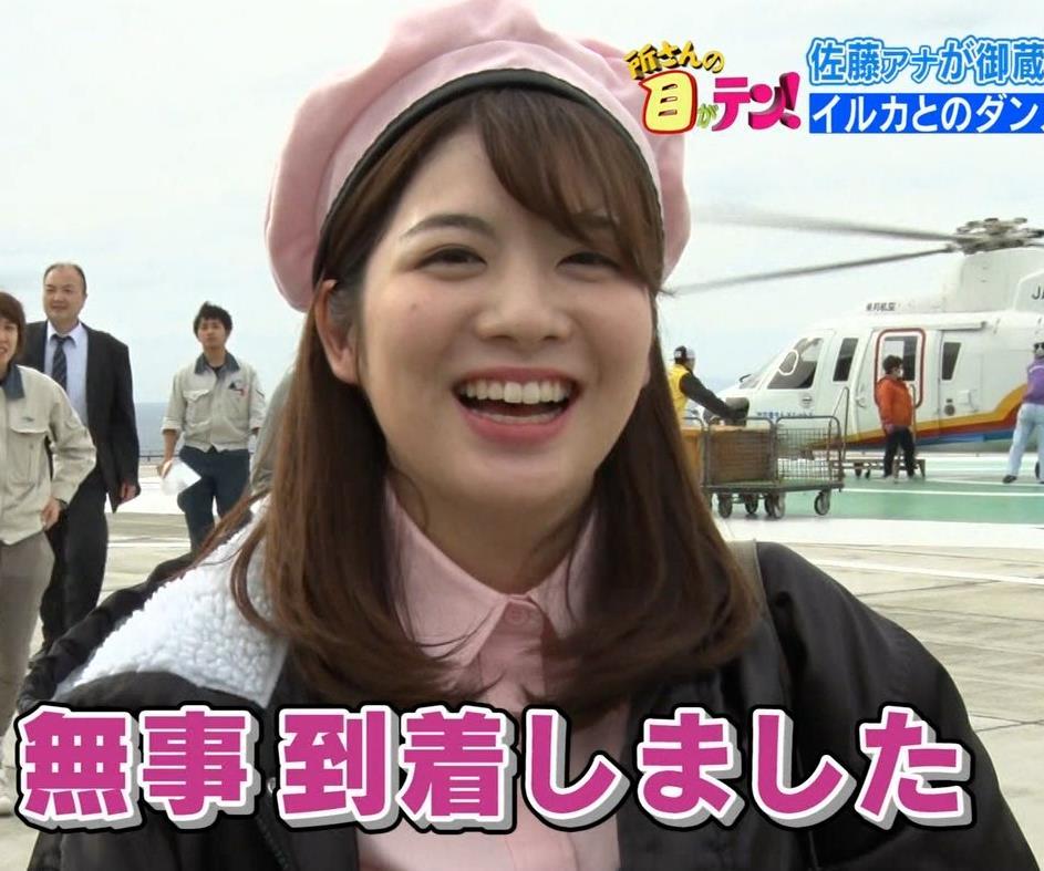 佐藤真知子 アナ 裸並みにエロいウェットスーツのお尻キャプ・エロ画像2