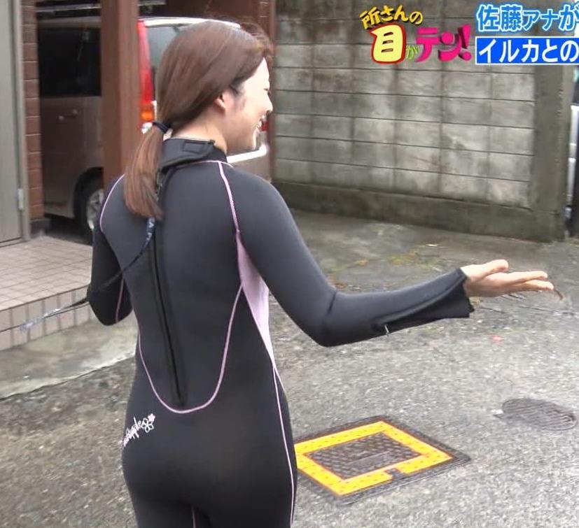 佐藤真知子 アナ 裸並みにエロいウェットスーツのお尻キャプ・エロ画像11