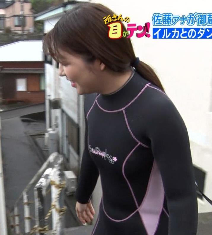 佐藤真知子 アナ 裸並みにエロいウェットスーツのお尻キャプ・エロ画像6