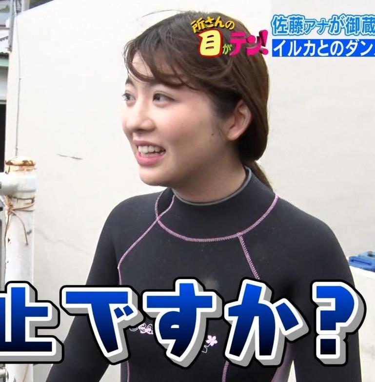 佐藤真知子 アナ 裸並みにエロいウェットスーツのお尻キャプ・エロ画像9