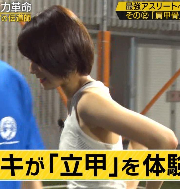 佐藤美希 タンクトップおっぱいキャプ・エロ画像