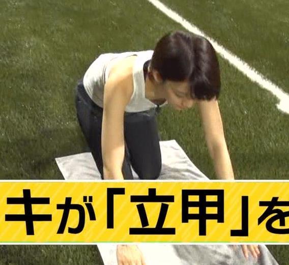 佐藤美希 タンクトップおっぱいキャプ・エロ画像2