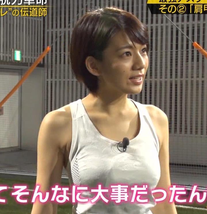 佐藤美希 タンクトップおっぱいキャプ・エロ画像5