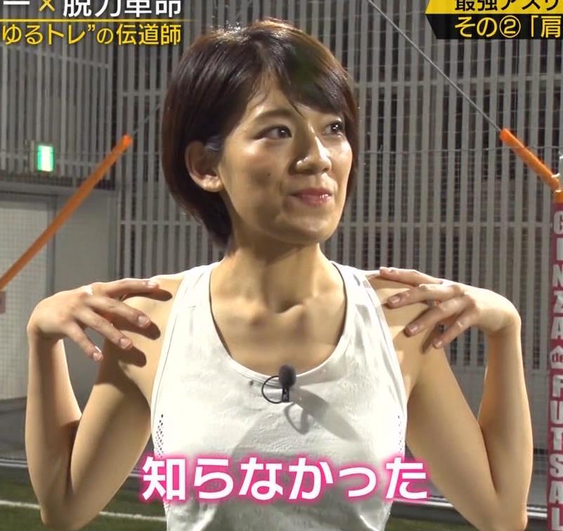 佐藤美希 タンクトップおっぱいキャプ・エロ画像6