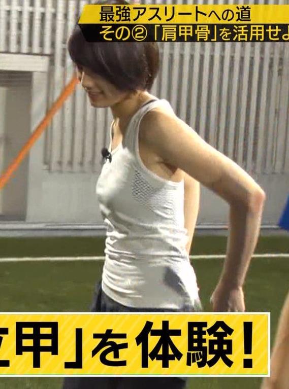 佐藤美希 タンクトップおっぱいキャプ・エロ画像7