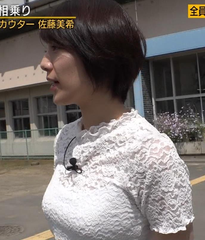 佐藤美希 でかい横乳が撮られまくりキャプ・エロ画像8