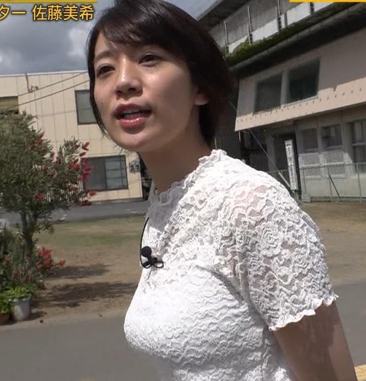 佐藤美希 でかい横乳が撮られまくりキャプ・エロ画像9