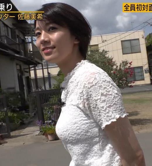 佐藤美希 でかい横乳が撮られまくりキャプ画像(エロ・アイコラ画像)