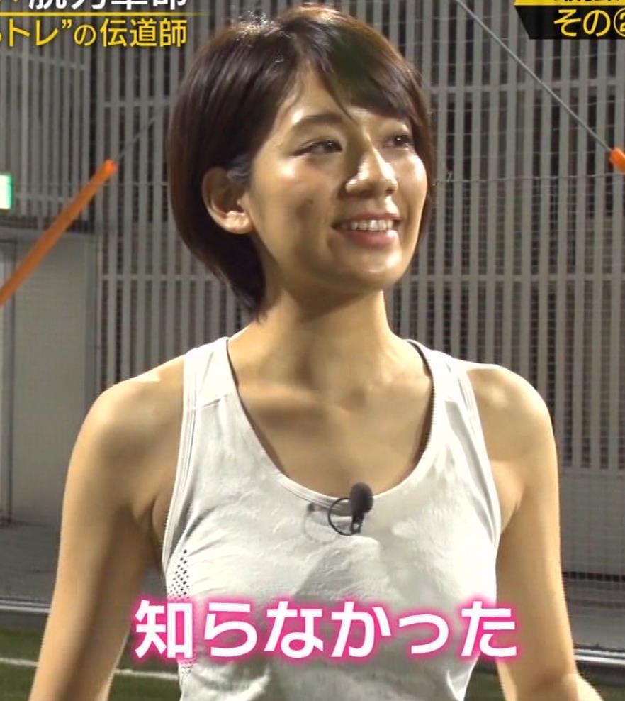 佐藤美希 前かがみ胸チラやタンクトップおっぱい等キャプ・エロ画像12