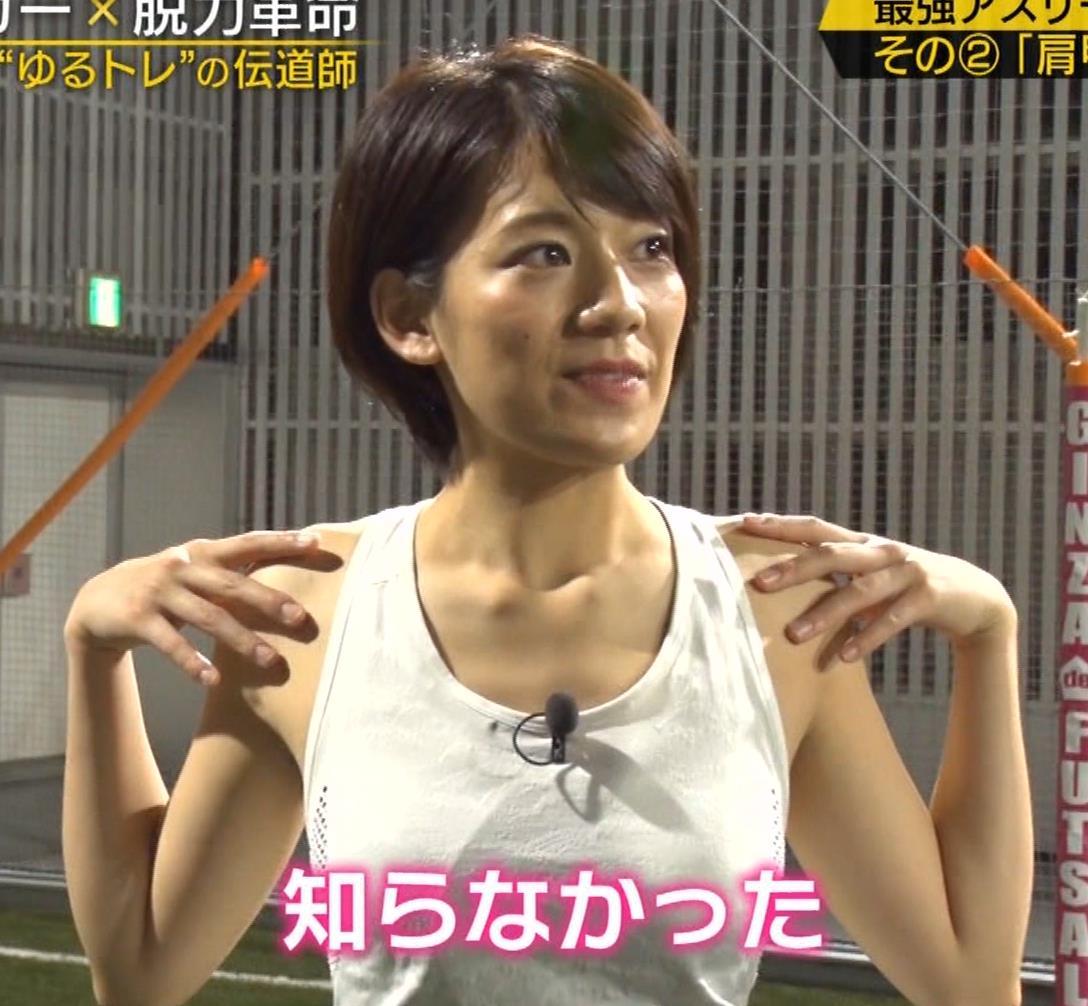 佐藤美希 前かがみ胸チラやタンクトップおっぱい等キャプ・エロ画像13