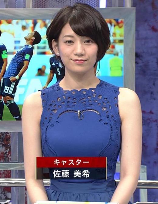 佐藤美希 ワールドカップ日本戦中継のワンピースがエロ過ぎキャプ画像(エロ・アイコラ画像)