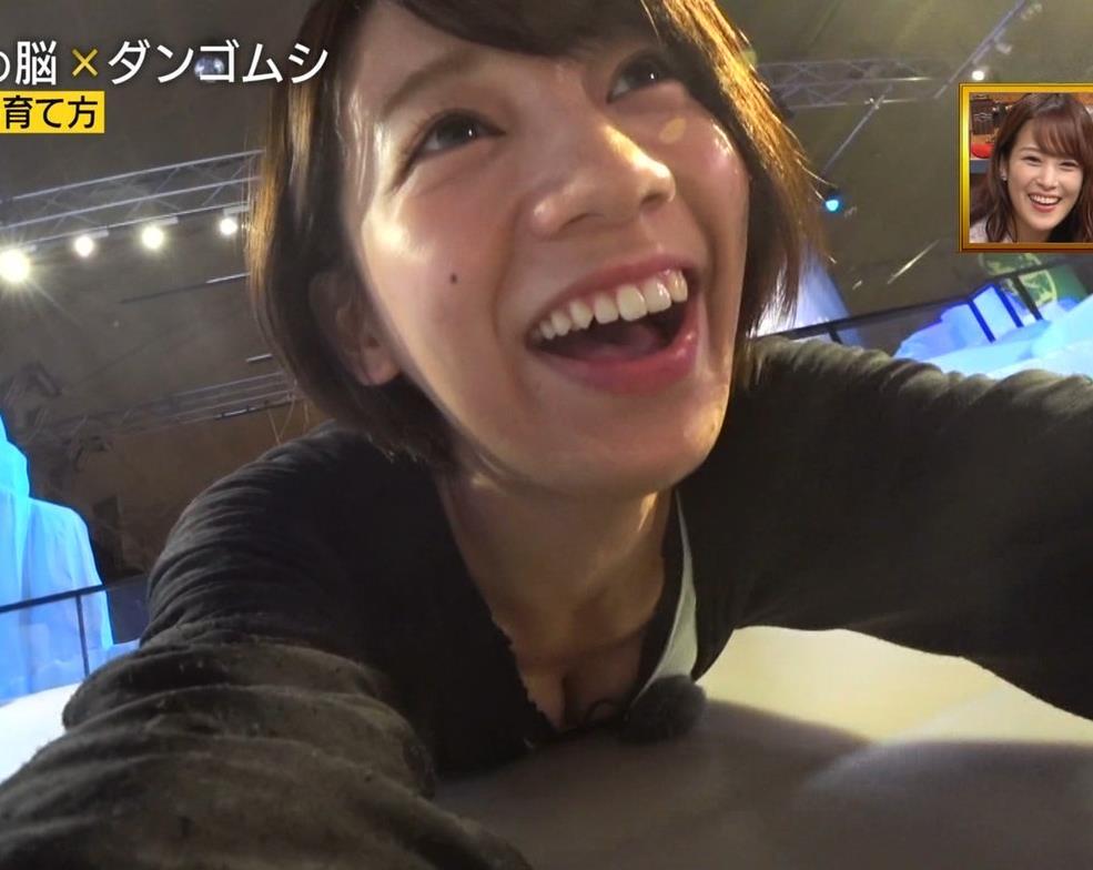 佐藤美希 胸チラでおっぱいアピールキャプ・エロ画像7