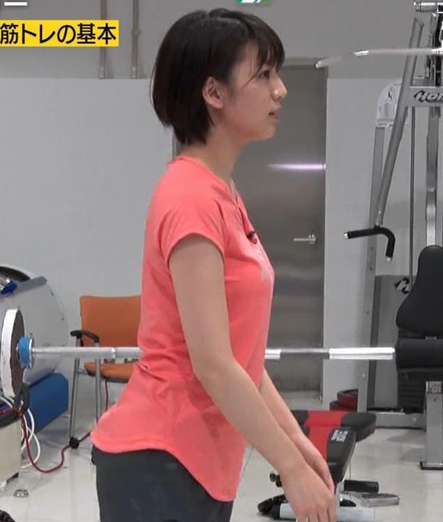 佐藤美希 腕立て伏せで胸の谷間チラキャプ・エロ画像3