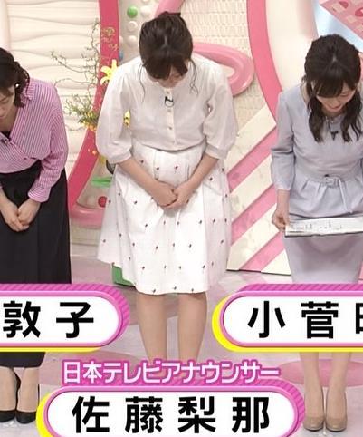 佐藤梨那アナ スカート美脚キャプ・エロ画像5