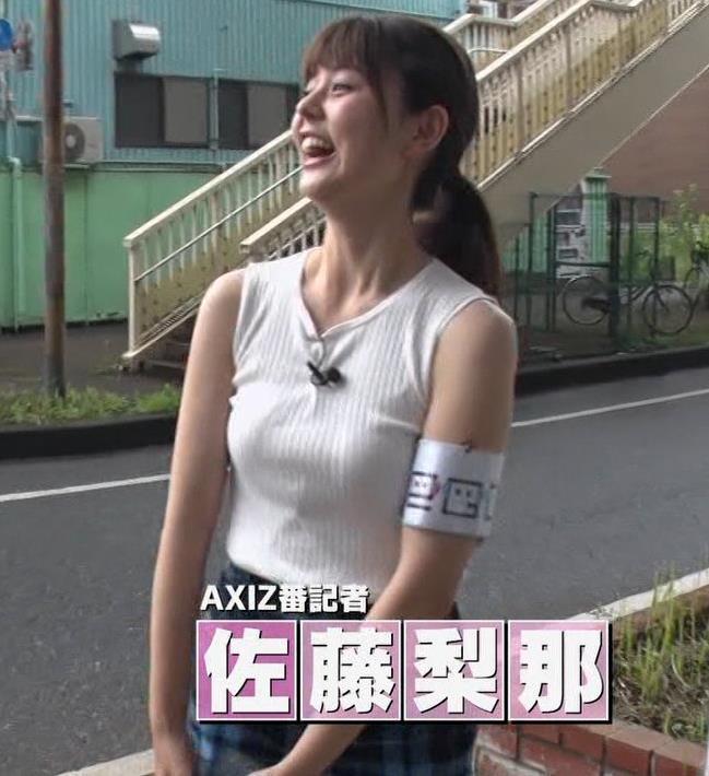 佐藤梨那アナ エロ過ぎノースリーブニットキャプ・エロ画像3